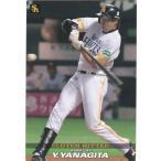 カルビー 2014プロ野球チップス第3弾 CL-04 柳田悠岐(ソフトバンク) クラッチヒッターカード