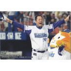 カルビー 2015プロ野球チップス第3弾 C-10 中畑清(DeNA) チェックリスト