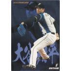 カルビー 2015プロ野球チップス第1弾 S-06 大谷翔平(日本ハム) スターカード