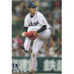 カルビー 2016プロ野球チップス第1弾 021 高橋光成(西武) レギュラーカード