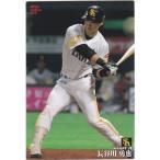 カルビー 2016プロ野球チップス第2弾 075 長谷川勇也(ソフトバンク) レギュラーカード