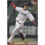 カルビー 2016プロ野球チップス第3弾 164 鬼崎裕司(西武) レギュラーカード