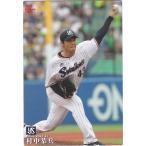 カルビー 2016プロ野球チップス第3弾 184 村中恭兵(ヤクルト) レギュラーカード