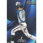 カルビー 2017プロ野球チップス第2弾 S-26 大谷翔平(日本ハム) スターカード 赤箔サイン ラッキーカード