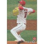カルビー 2021プロ野球チップス第3弾 S-45 森下暢仁(広島) スターカード