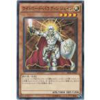 遊戯王 SR02-JP020 ライトロード・パラディン ジェイン ノーマル