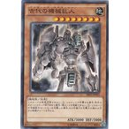 遊戯王 SR03-JP005 古代の機械巨人 ノーマル