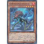 遊戯王 SR04-JP014 幻創のミセラサウルス パラレル