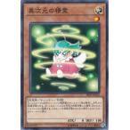 遊戯王 SR05-JP023 異次元の精霊 ノーマル