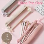 ペンケース おしゃれ クリア リボン 筆箱 かわいい シンプル 韓国 筆入れ 透明 ペンポーチ 小さい 小さめ りぼん