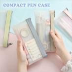 ペンケース クリア おしゃれ 韓国 透明 シンプル 小さめ コンパクト かわいい 筆箱 ふでばこ やわらかい