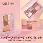 ミシャ イージーフィルターシャドウパレット アイシャドウ パレット チーク 韓国 韓国コスメ 韓国化粧品 MISSHA