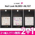 ナミエネイルアートコレクション ネイルルック NL ネイルシール The NAMIE Nail look