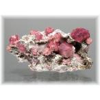 メキシコ産ピンクガーネット(グロッシュラーガーネット)結晶付き原石【PinkGarnet-K101】