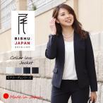 ジャケット カラーレスジャケット ノーカラー パンツ セットアップ 卒業式 入学式 ママ スーツ 仕事 オフィス 日本製