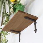アイアン ブラケット 棚受け金具 黒茶  Mサイズ DIY シンプル ブラウン 小さい