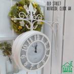 時計 / アンティーク 壁掛け時計 壁掛け 掛け時計  ギフト