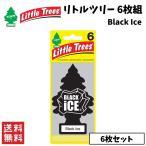 Little Trees リトルツリー ブラックアイス 6枚組 エアフレッシュナー 芳香剤 カー用品