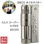 IMCO ライター イムコ スーパー ロゴ付き 喫煙具 柘製作所 フリント式 オイルライター #61391