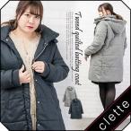 大きいサイズ レディース ツイード調キルティング中綿コート