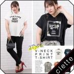 ショッピング大きいサイズ 大きいサイズ レディース VネックプリントTシャツ