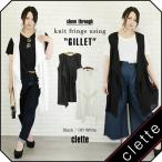 clette-online_b7a113003