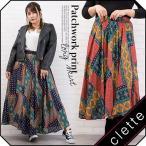 大きいサイズ レディース パッチワーク風プリントロングスカート
