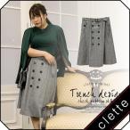 ショッピング大きい 大きいサイズ レディース cletteオリジナル★トレンチデザインチェック柄スカート