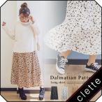 大きいサイズ レディース cletteオリジナル★ダルメシアン柄ロングスカート