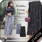大きいサイズ レディース 花柄ドビーロングスカート