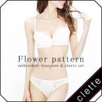 clette-online_p2a155092