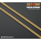 ADVANCE アドバンス ゴールドチェーン ネックレス K18メッキ 喜平 60cm×5mm