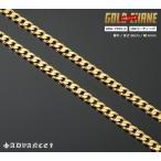 ADVANCE アドバンス ゴールドチェーン ネックレス K18メッキ 喜平 60cm×6mm