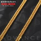 ADVANCE アドバンス ゴールドチェーン ネックレス 18金コーティング 50cm×8mm (ARG-6006-C)