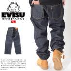 エヴィス EVISU エビスジーンズ デニム #2001 NO.2 無地