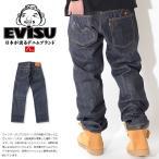 EVISU エヴィス エビスジーンズ デニム レギュラーフィット #2000 NO.2 カモメ