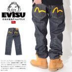 ストリートファッション カジュアル B系 大きいサイズ メンズ