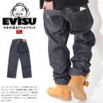 EVISU エヴィス エビスジーンズ デニム ルーズフィット #2001 NO.2 カモメ