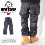 ショッピングEVISU EVISU エヴィス エビスジーンズ デニム レギュラーフィット #2000 NO.2 大黒