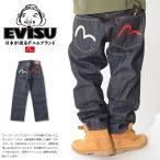 ショッピングEVISU EVISU エヴィス ジーンズ デニム ルーズフィット #2001 NO.2 紅白 カモメ
