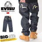 大きいサイズ エヴィス EVISU エビスジーンズ デニム #2001 NO.2 カモメ