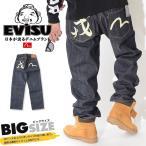 ショッピングEVISU 大きいサイズ エヴィス EVISU エビスジーンズ デニム #2001 NO.2 戎 漢字