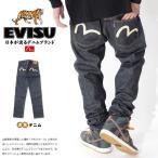 ショッピングEVISU EVISU エヴィス エビスジーンズ NO.1デニム 虎耳 タイトテーパード #2000T 手書きカモメ