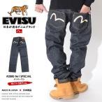 EVISU エヴィス エビスジーンズ NO.1デニム 未防縮加工 虎耳 トラ耳 レギュラーフィット #2000 手書きカモメ