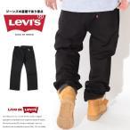 LEVIS リーバイス ジーンズ デニムパンツ ルーズフィット ストレッチ (569-0125)