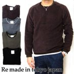 Re made in tokyo japan 3918A-CT ソリッド フリース プルオーバー Solid Fleece Pull Over