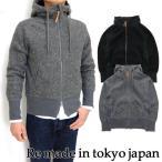 ショッピングIN Re made in tokyo japan [01317A-CT] Classic Sweat Wool Zip Parka クラシック スウェット ウール ジップパーカー
