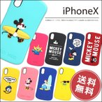 iPhoneX シリコンケース iphone10 アイフォン ケース カバー ディズニー ミッキー ミニー メール便送料無料