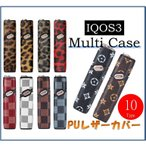 iQOS3 multi case アイコス3 マルチケース カバー PUレザー 収納ケース 耐衝撃 指紋防止  持ち運び便利 おしゃれ 人気 便利 シンプル ビジネス 完全保護ケース