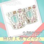 TIFFANY & CO. ティファニー 5TH AVENUE マグ カップ 2個セット ショップバッグ付き 290-001840-010 新品
